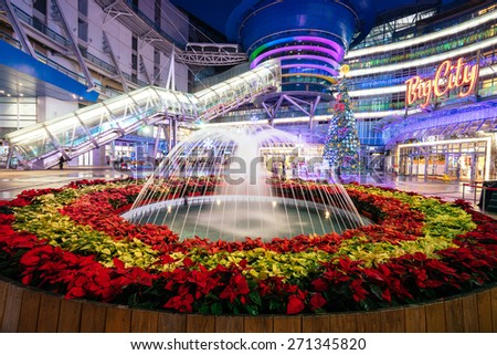 Hsinchu, Taiwan - November 24 2014: Christmas Decorations from Big-City Shopping Mall - stock photo