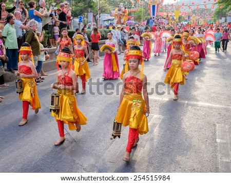HUA HIN, THAILAND FEBRUARY 18: Chinese New Year celebration parade on February 18, 2015 in Hua Hin. In Thailand New Year is celebrated on three occasions, the Gregorian, the Chinese and Songkran.