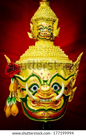 Hua Khon (Ancient Thai Show Mask) use  in Khon Thai classical style of Ramayana Story