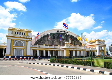 Hua Lamphong railway station or Bangkok Grand Central Terminal Railway Station, is the main railway station in Bangkok, Thailand located in the center of the city in Pathum Wan District. - stock photo