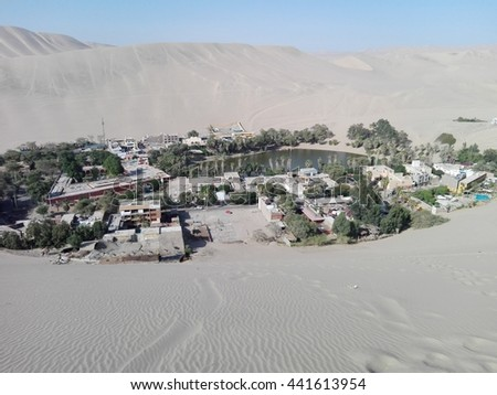 Huacachina oasis, Peru - stock photo