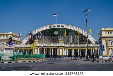 Hualampong Station or Bangkok Railway Station , Bangkok , Thailand - stock photo