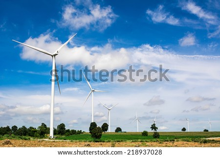Huay Bong wind turbine farm for generate electricity, renewable energy, Thailand