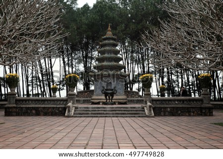HUE, VIET NAM- FEB 19, 2016: Thien Mu padoga on day, a famous place for Hue tourism, ancient temple of buddhism with old architect, located on the Huong river, Vietnam