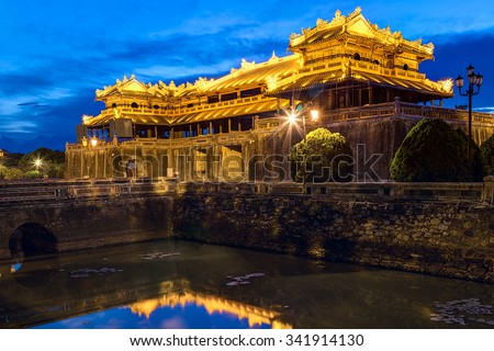 HUE, VIETNAM - CIRCA AUGUST 2015: Imperial Royal Palace of Nguyen dynasty in Hue, Vietnam