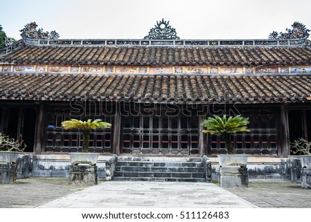 HUE, VIETNAM- FEB 19, 2016: Citadel, an culture heritage with Hoang Thanh (Imperial City),Tu Cam Thanh (Forbidden City), Dai Noi (Inner city), ngo mon (noon gate), ancient architecture in Vietnam