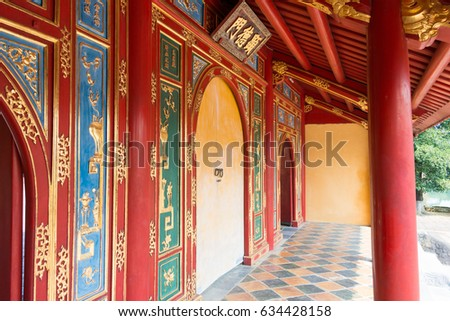 Hue, Vietnam - Mar 13 2017: Tomb of Emperor Minh Mang(UNESCO World Heritage). a famous Historical site in Hue, Vietnam.