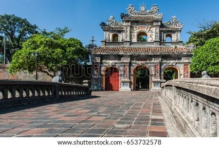 HUE, VIETNAM - SEPTEMBER 9, 2014: Hien Nhon Gate of the Hue Citadel