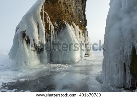 Huge icicles on rocks