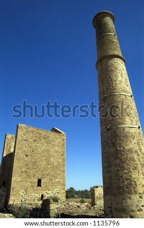 Hughes Engine House - stock photo
