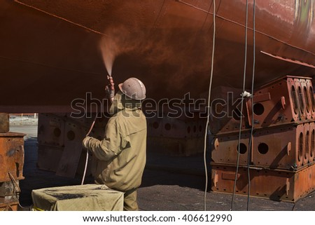 Hull   coatings   special    paint - stock photo