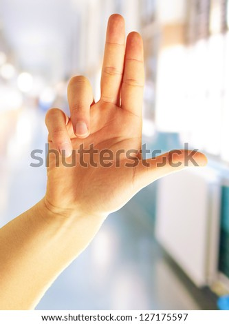 Human Hand Pointing, Background