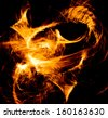 Human Torch Carnival Light  - stock