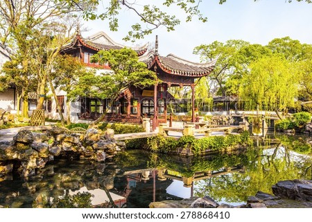Humble Administrator's(Zhuozheng)Garden-One of Chinese classical garden in Suzhou City. Suzhou is one of the old water-towns in China. There are a lot of famous chinese classical gardens in Suzhou. - stock photo