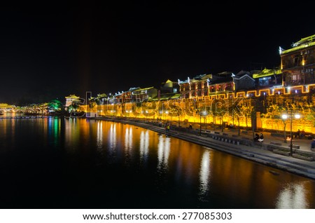 HUNAN, CHINA - APRIL 14 : Night scene of Fenghuang ancient town on April 14, 2015 in Fenghuang, China.