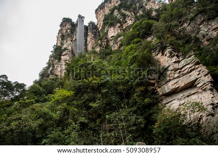 Hunan China - 24 Oct 2016 - Imperial Pen Peak of Zhangjiajie. Located in Wulingyuan Scenic and Historic Interest Area which was designated a UNESCO World Heritage Site.
