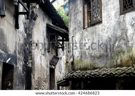 HUNAN PROVINCE, CHINA - MAY 2016: Old houses in Hongjiang Commercial Ancient Town. Hongjiang has a long history of three thousand years since ancient times of the Ming and Qing dynasties.