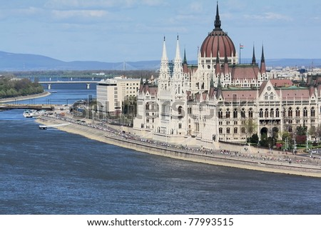 Hungarian parliament in Budapest - stock photo
