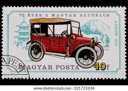 HUNGARY - CIRCA 1975: A postage stamp printed in Hungary showing an image of Arrow, 1915, circa 1975