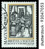 """HUNGARY - CIRCA 1973: A stamp printed by Hungary, shows Typesetting, from """"Orbis Pictus,"""" by Comenius, circa 1973 - stock photo"""