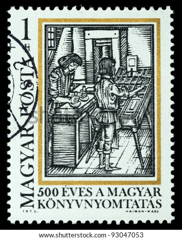 "HUNGARY - CIRCA 1973: A stamp printed by Hungary, shows Typesetting, from ""Orbis Pictus,"" by Comenius, circa 1973 - stock photo"