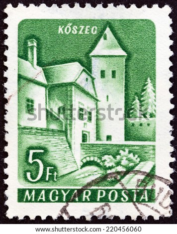 "HUNGARY - CIRCA 1960: A stamp printed in Hungary from the ""Castles and Fortresses "" issue shows Koszeg, circa 1960.  - stock photo"