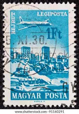 "HUNGARY - CIRCA 1966: A stamp printed in Hungary from the ""Plane over Cities served by Hungarian Airways"" issue shows Beirut, circa 1966."