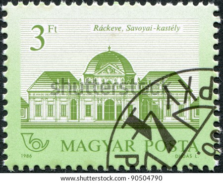 HUNGARY - CIRCA 1986: A stamp printed in Hungary, is depicted Savoy Castle, Rackeve, circa 1986 - stock photo