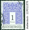 "HUNGARY - CIRCA 1995: a stamp printed in Hungary showing Folk motives of Torocko, with the same inscription, from the series ""Hungarian Folk Art"", circa 1995 - stock photo"