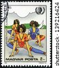 HUNGARY - CIRCA 1985: A stamp printed in Hungary showing women doing gymnastics circa 1985 - stock photo