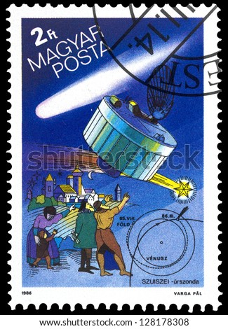 "HUNGARY - CIRCA 1986: A stamp printed in Hungary shows Halley�s Comet, Japanese Suisei satellite, German engraving of 1507, with inscription ""Suisei"", series ""Appearance of Halley's Comet"", circa 1986 - stock photo"