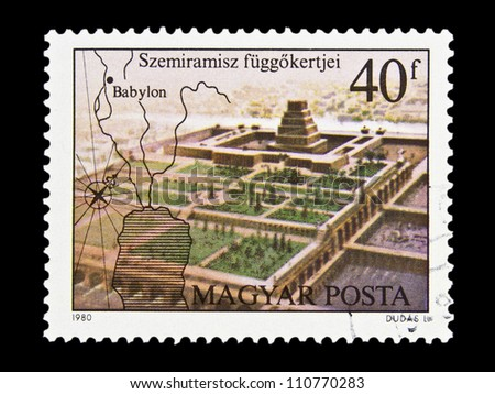 "HUNGARY - CIRCA 1980 : A stamp printed in Hungary shows Hanging Gardens of Semiramis, with the same inscription, from the series ""Seven Wonders of the Ancient World"", circa 1980"