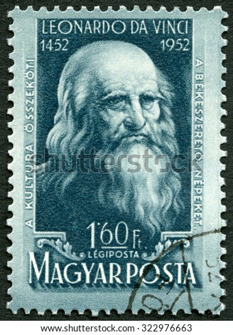 HUNGARY - CIRCA 1952: A stamp printed in Hungary shows  Leonardo di ser Piero da Vinci (1452-1519), 500th birth anniversary of Leonardo da Vinci,  circa 1952