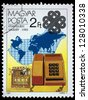 """HUNGARY - CIRCA 1983: A Stamp printed in Hungary shows Manual telephone exchange and modern TMM-81 telephone, with inscription and name of series """"World Communications Year"""", circa 1983 - stock photo"""