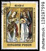 "HUNGARY - CIRCA 1973: A stamp printed in Hungary, shows Painting ""Angels playing violin & lute"", the same inscription, series ""Esztergom Millennium. Old Master Paintings. Christian Museum"", circa 1973 - stock photo"