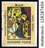 "HUNGARY - CIRCA 1973: A stamp printed in Hungary, shows Painting ""The Annunciation"", the same inscription, series ""Esztergom Millennium. Old Master Paintings in the Christian Museum"", circa 1973 - stock photo"