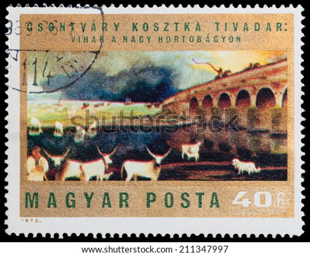 "HUNGARY - CIRCA 1973: A stamp printed in Hungary, shows Picture ""Storm over Hortobagy Puszta"", with the same inscription, circa 1973"