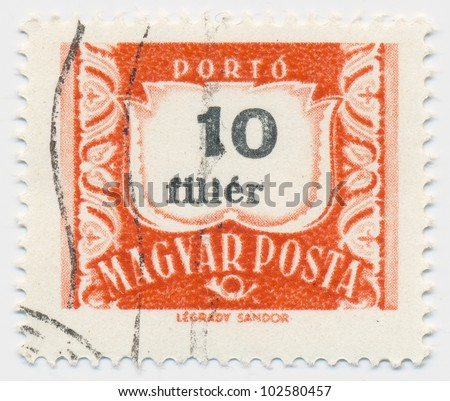 HUNGARY - CIRCA 1958: A stamp printed in Hungary shows Post Horn and number 10, circa 1958