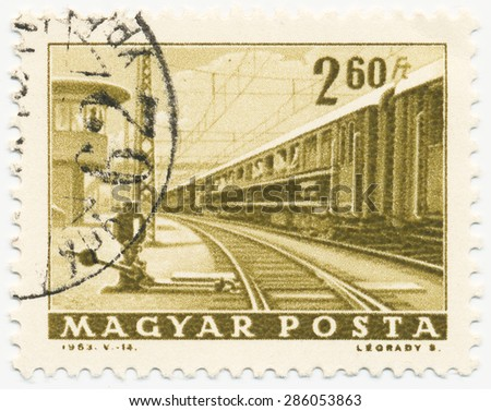 HUNGARY - CIRCA 1963: A stamp printed in Hungary shows Railway and train, circa 1963