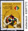 HUNGARY - CIRCA 1983: A stamp printed in Hungary shows  Rubik's cube, circa 1983 - stock photo