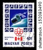 HUNGARY - CIRCA 1976: A stamp printed in HUNGARY, shows 1976 Summer Olympics (Games of the XXI Olympiad), Montreal, circa 1976 - stock photo