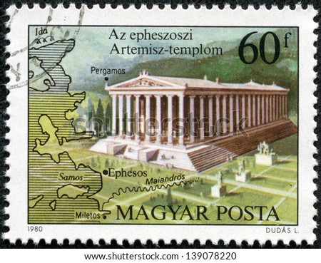 """HUNGARY - CIRCA 1980 : A stamp printed in Hungary shows Temple of Artemis, Ephesus, with the same inscription, from the series """"Seven Wonders of the Ancient World"""", circa 1980 - stock photo"""