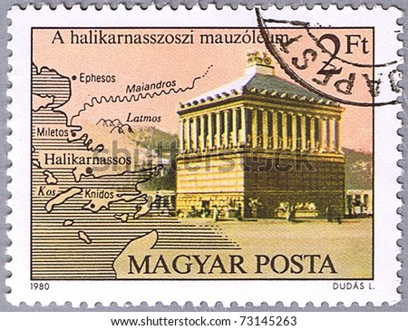 HUNGARY - CIRCA 1980: A stamp printed in Hungary shows the Tomb of Mausolus, Halicarnassus, 3rd century B.C., series is devoted to the Seven Wonders of the Ancient World, circa 1980