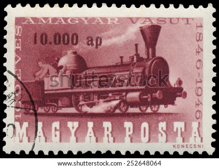 HUNGARY - CIRCA 1946: A stamp printed in Hungary shows train, circa 1946