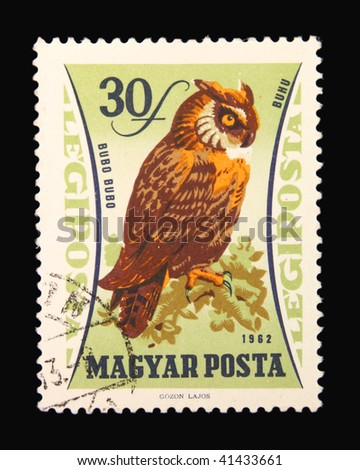 Hungary - circa 1962: A stamp printed in the USA showing owl circa 1962