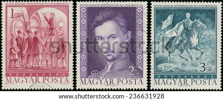 HUNGARY - CIRCA 1972. Set of Stamps printed by Hungary shows image portrait of famous Hungarian poet and liberal revolutionary Sandor Petofi (1823-1849), circa 1972.  - stock photo