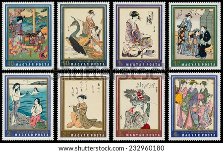 "HUNGARY - CIRCA 1971: Set of stamps printed in Hungary shows the same inscription, series ""Japanese Prints from Museum of East Asian Art, Budapest"", circa 1971 - stock photo"