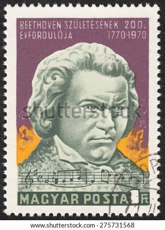 HUNGARY - CIRCA 1970: stamp printed by Hungary, shows Ludwig van Beethoven - German composer,conductor and pianist, circa 1970 - stock photo