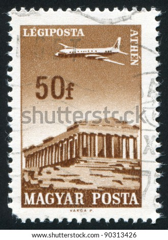 HUNGARY - CIRCA 1966: stamp printed by Hungary, shows Plane over Athens, circa 1966