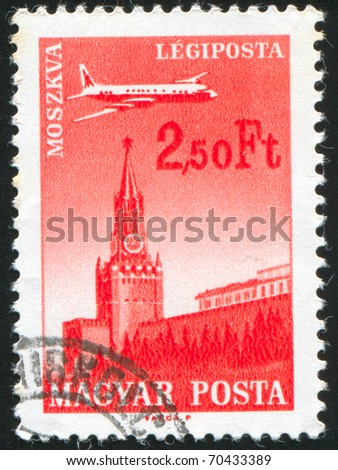HUNGARY - CIRCA 1966: stamp printed by Hungary, shows Plane over Cities Served by Hungarian Airlines, circa 1966